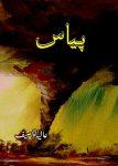Piyas Thirst A Social Romantic Urdu Novel by Aliya Tauseef