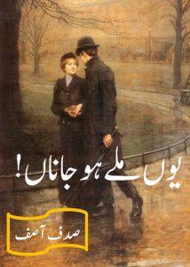 Yun Mily Ho Jana A Socio Romantic Urdu Novel by Women Digest Writer & Novelist Sadaf Asif