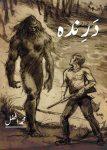 Darinda, Beast, Monster, Creature