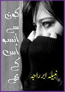 Kounse Uske Ansoo Thay Social Romantic Novel by Nabila Abar Raja